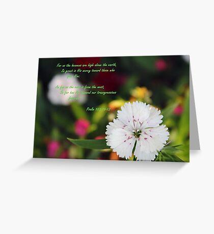 Psalm 103 Greeting Card