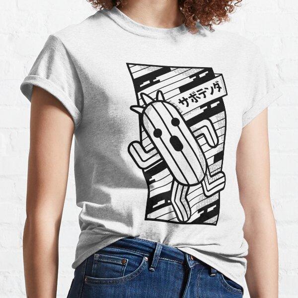 Cactilio Japanese Style Classic T-Shirt