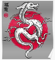 Ink Fukuryu Poster
