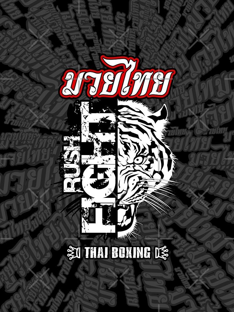 Tiger Muay Thai Fighter Rush Fight Thailand Martial Art Shirt Logo Poster