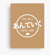 20th Ward Anteiku Coffee Shop Canvas Print