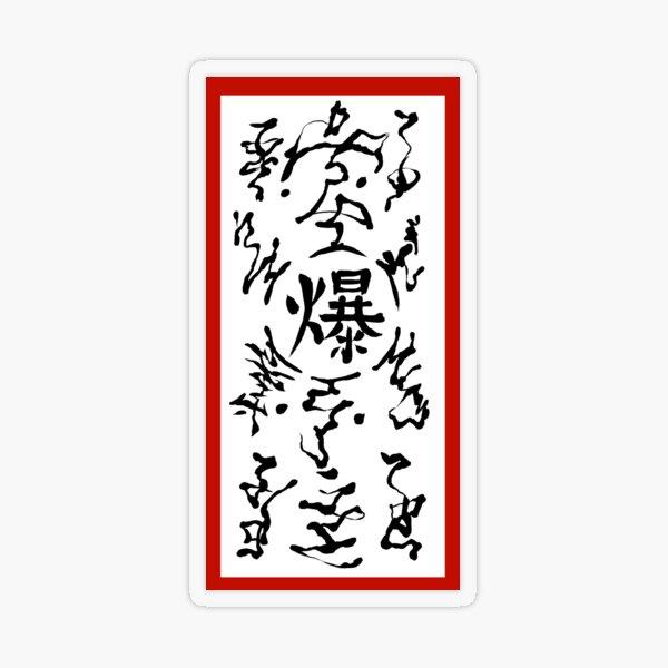 PAPERBOMB / Explosive Tag Ninja Transparent Sticker
