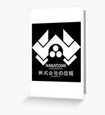 NAKATOMI PLAZA - DIE HARD BRUCE WILLIS (WHITE) Greeting Card