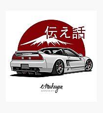 Acura / Honda NSX (white) Photographic Print