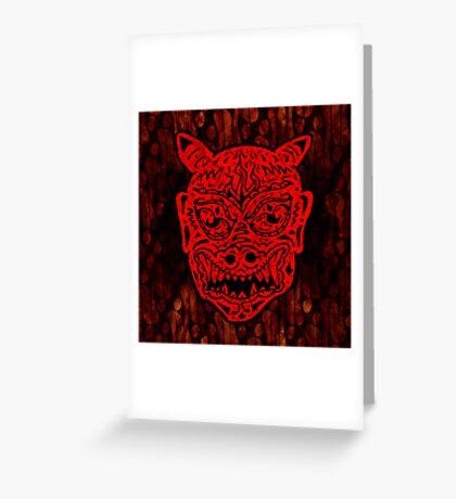 Handsome Devil Mask #1 Greeting Card