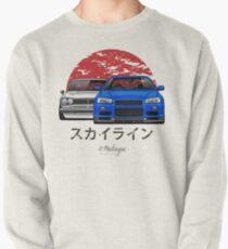 Skyline (R34 & Hakosuka) Sweatshirt