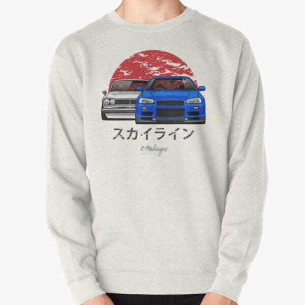Skyline (R34 & Hakosuka) Pullover Sweatshirt
