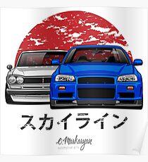 Skyline (R34 & Hakosuka) Poster