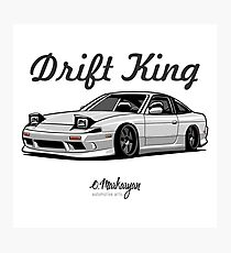 Nissan 240SX (white) Photographic Print