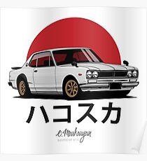 Skyline GT-R hakosuka (white) Poster
