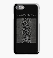 Joy Division japanese Unknown Pleasures iPhone Case/Skin