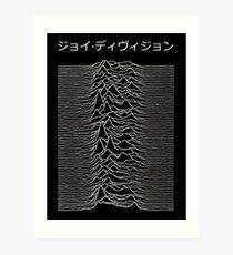 Joy Division japanese Unknown Pleasures Art Print
