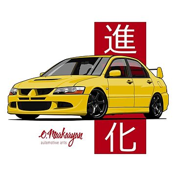 Lancer Evolution VIII (Yellow) by OlegMarkaryan