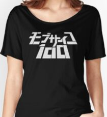 """""""Mob Psycho 100"""" Women's Relaxed Fit T-Shirt"""