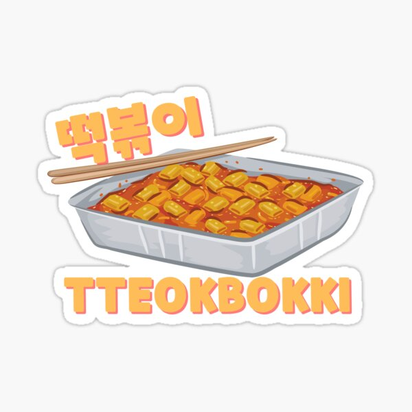 Tteokbokki - Korean Food Sticker