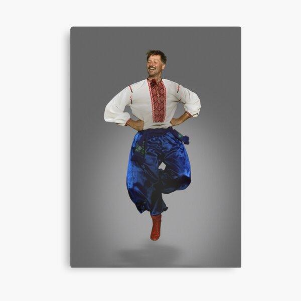 Ukrainian Dancer Canvas Print