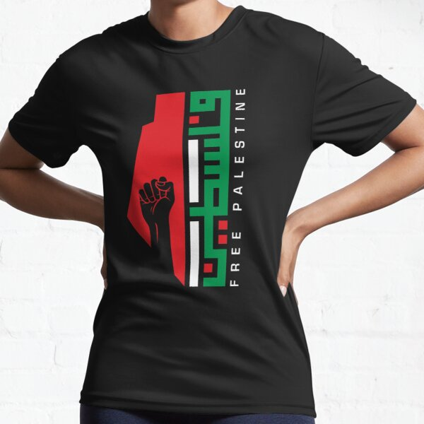 Free Palestine Arabic Name with Palestinian Resistance Map Freedom Design #1 - wht Active T-Shirt