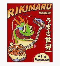Rikimaru Beste Ramen Hanamuras Fotodruck