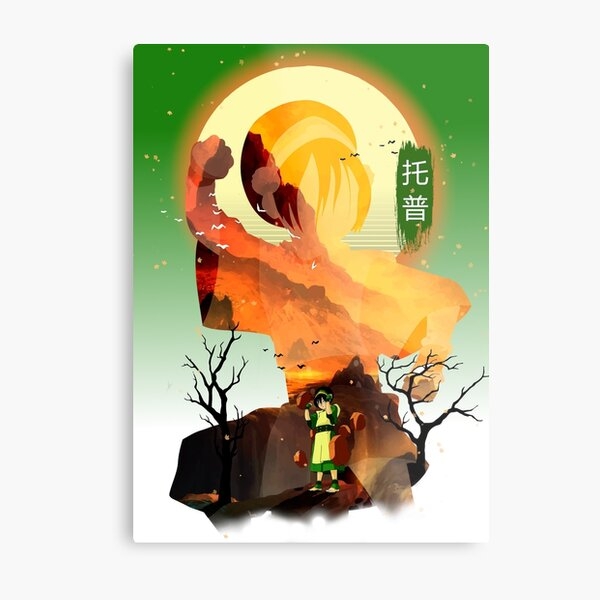 Toph Beifong Metal Print