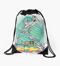 Saint Seiya: Pegasus Seiya Drawstring Bag