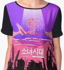 Girls' Generation (SNSD) - Sailing (0805) 그 여름 Chiffon Top