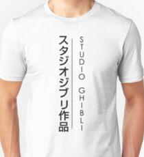 Studio Ghibli Logo Vertical Unisex T-Shirt