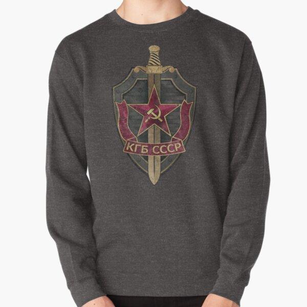 KGB Vintage Emblem 01 Pullover Sweatshirt