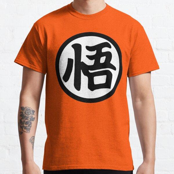 Goku Kanji Camiseta clásica