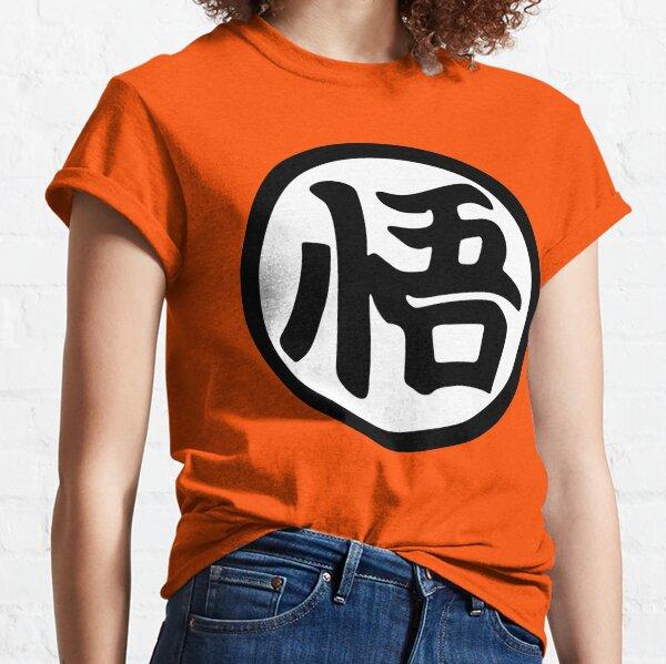 Goku Kanji T-shirt classique