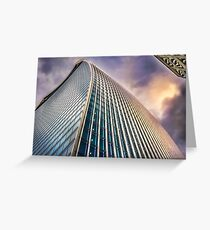 Walkie Talkie Greeting Card