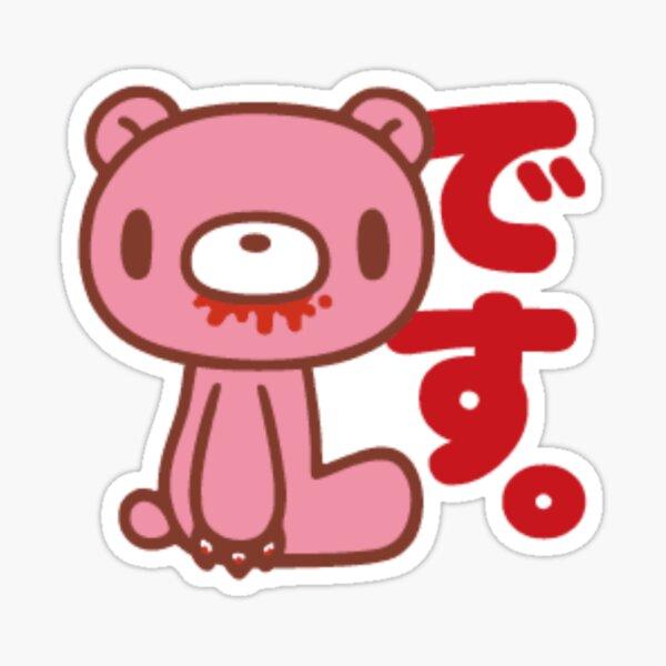 Gloomy Grizzly Bear Sticker