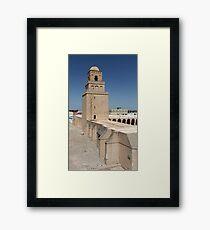 minaret Arab mosque  Framed Print