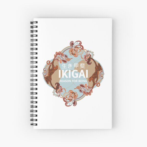 Cheetah Ikigai Retro Spiral Notebook