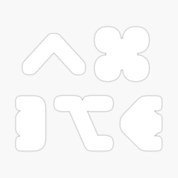 MacBook keycaps icons (control, option, command, delete) Sticker
