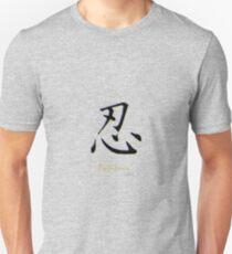 Patience in Kanji 3K  Unisex T-Shirt