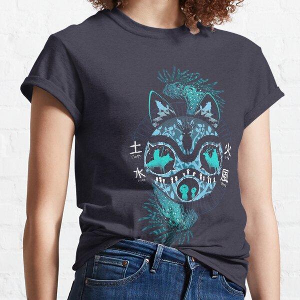 Princesse naturelle (version 1) T-shirt classique