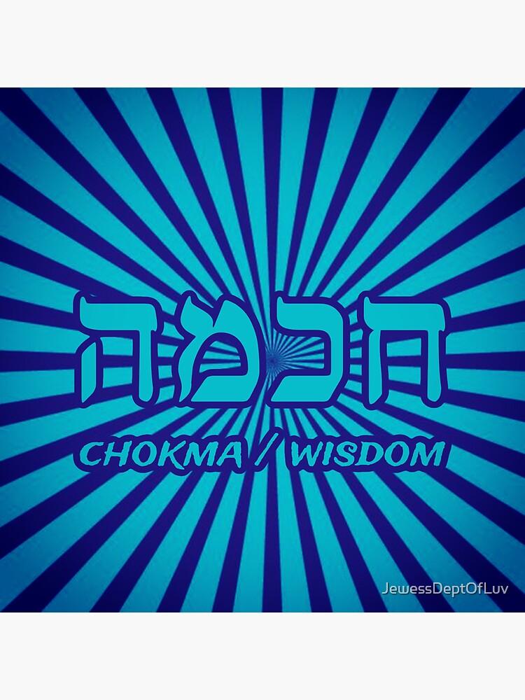 Chochma / wisdom by JewessDeptOfLuv