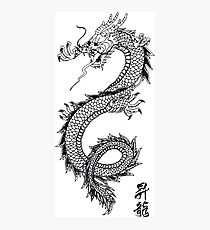 Best Style, Dragon, Tattoo Picture Photographic Print