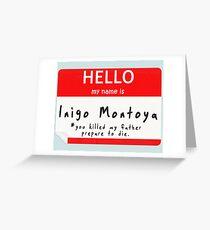 Introduction to Inigo Greeting Card