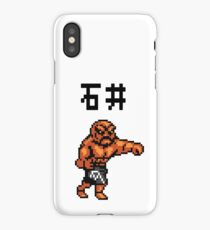 8 BIT STRONG STYLE iPhone Case/Skin