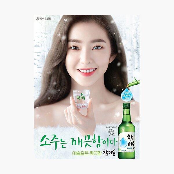 Irene (Red Velvet) — Queen of Dew Soju Ad Photographic Print