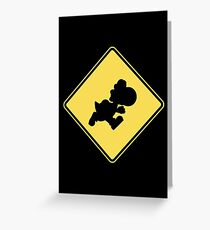 Yoshi Crossing Greeting Card