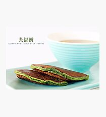 Green Tea Lucky Rice Cakes Photographic Print