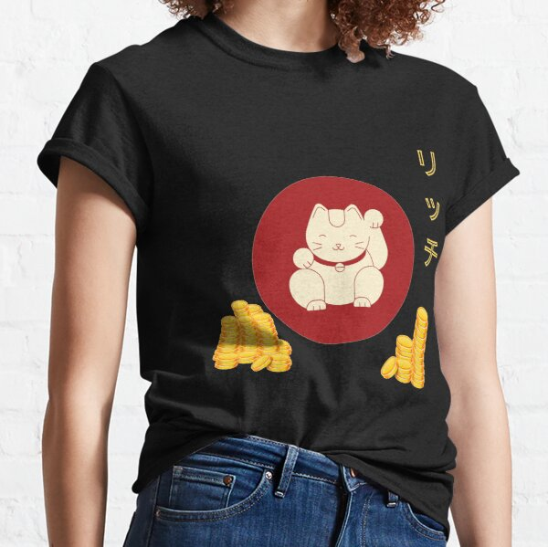 Lucky Cat of Wealth Classic T-Shirt