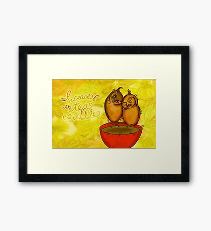 What my #Tea says to me February 15, 2013 Framed Print