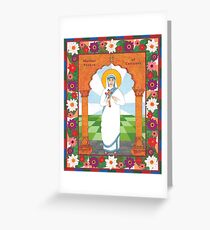 Mother Teresa of Calcutta Icon Greeting Card