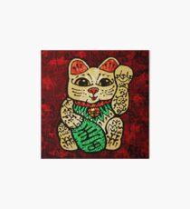 'Shiny Lucky Cat' Art Board