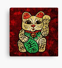 'Shiny Lucky Cat' Canvas Print