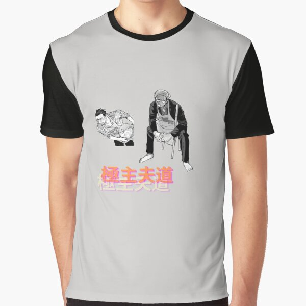 the way of the the house husband manga Graphic T-Shirt