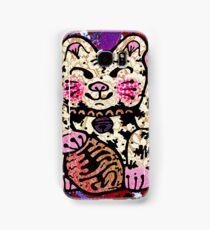 'Shiny Lucky Cat #2' Samsung Galaxy Case/Skin